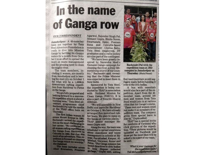 Mission Gange Team news covered in Telegraph; Location : Telegraph Newspaper; Photo by: